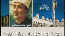 Abdulbasit Abdussamed Yusuf Suresi Kuran Ziyafeti