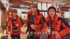 Exo's Showtıme - 5.bölüm