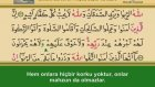 Kuran-ı Kerim 3.Cüz Dinle Veya Oku