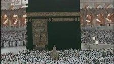 Fatiha Suresi Ve Gaşiye Suresi Kâbe İmamı Mahir Al Mueaqly
