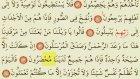 Yasin Suresi(6 sayfa bir arada)Abdurrahman Sudeys HD 1280x720