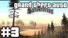 Gta: San Andreas Walkthrough - Big Smoke Hayvanı - Bölüm 3