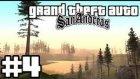 Gta San Andreas Walkthrough - Bayrağı Uçurmak? - Bölüm 4