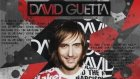 Davıd Guetta - Wagner Vox - What Is The Party Starts Today