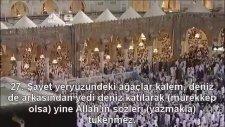 Lokman Suresi Kabe İmamı Sudais Türkçe Altyazılı Mealli