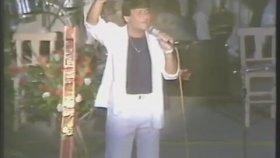 Ferdi Özbeğen - Marmaris Festivali Konseri 1985