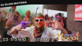 Dj Elon Matana - Summer Hits 2012