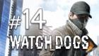 Watch_dogs - 14.bölüm - Gang