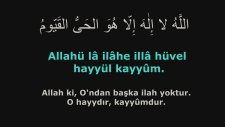 Ayetel Kürsi - Maher Al Mueaqly