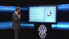 Kur'an Öğreniyorum 01 | Diyanet Tv