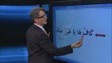 Kur'an Öğreniyorum 28.bölüm | Diyanet Tv