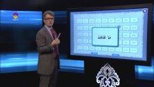 Kur'an Öğreniyorum 4.bölüm | Diyanet Tv