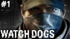Watch Dogs - Hacker Okan - Bölüm 1