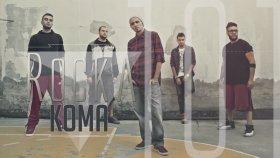 Rocka - Koma [official Audio]