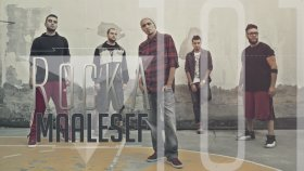 Rocka | Maalesef [official Audio]