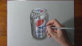 Gerçek Çizim Gibi Pepsi Kutusu