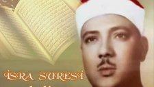 İsra Suresi - Abdulbasit Abdussamed