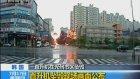 Güney Kore'de Helikopter Kazası Böyle Görüntülendi