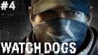 Watch Dogs - Hack'e Devam - Bölüm 4
