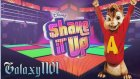 Alvin Y Las Ardillas - Shake İt Up