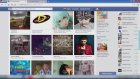 Facebook Şifre Kırma 2014