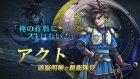 Dragon Quest Heroes Tanıtım Videosu | Ps4, Ps3