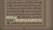 Medine İmamları Kuran Dinle Müthiş Kurani Kerim