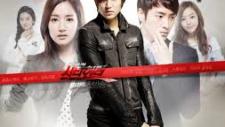 Kim Bo Kyung - Suddenly (City Hunter Ost)