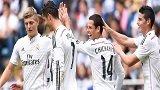 Deportivo La Coruna 2-8 Real Madrid Geniş Özet (20.9.2014)