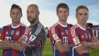Bayern Münih'de İddialı Kapışma!