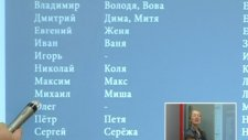 Pratik Rusça - Unite 02 - Yol Tarifi