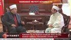 Rıfat Feyziç, tarihi protokolü Diyanet İşleri Başkanı Görmez'e takdim etti