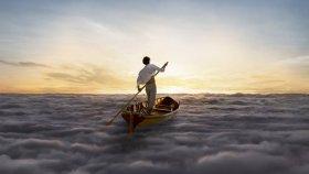 Pink Floyd - Anısına