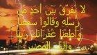 Abdussamed - Amener Resule