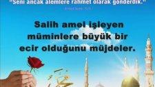 Bünyamin Topçuoğlu - İsra Suresi