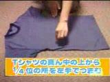 t-shirt katlama sanatı,tsort,japon işi,nası yani