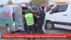 Fethiye'de 2 Kişinin Öldüğü Kaza Güvenlik Kamerasında