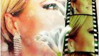 Ayşen Birgör - Hesabım Var