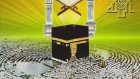 Muhammed İlhan - Nasip Eyle Yarab