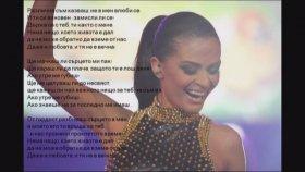 Preslava - Ako Utre Me Gubısh