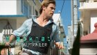 Blackhat (2015) Sneak Peek