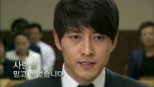 Yellow Boots & Ice Adonis - Korean Drama 2012 Teaser