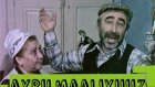 Şener Şen ve Adile Naşitten Komedi | Gırgıriye #7