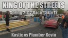 Wheelie CHASE CAM view from KOTSVII - Kostic vs Plumber Kevin