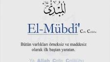 1 Saatlik Özel Video Esmaül Hüsna Full Engin Noyan Allah(C.c)ın 99 Güzel İsmi