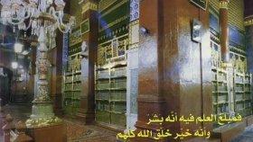 Yusuf Islam - Tala Al Bedru Aleyna
