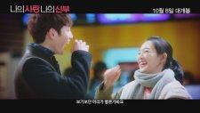 My Love, My Bride - Korean Movie 2014 Trailer HD