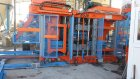 BS25 BETON PARKE VE BRİKET MAKİNASI