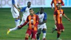 Galatasaray 6-0 Guaratingueta - Maç Özeti (18.1.2015)