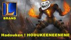 League of Legends - Urf Brand ile SİNİR KRİZİ !!
